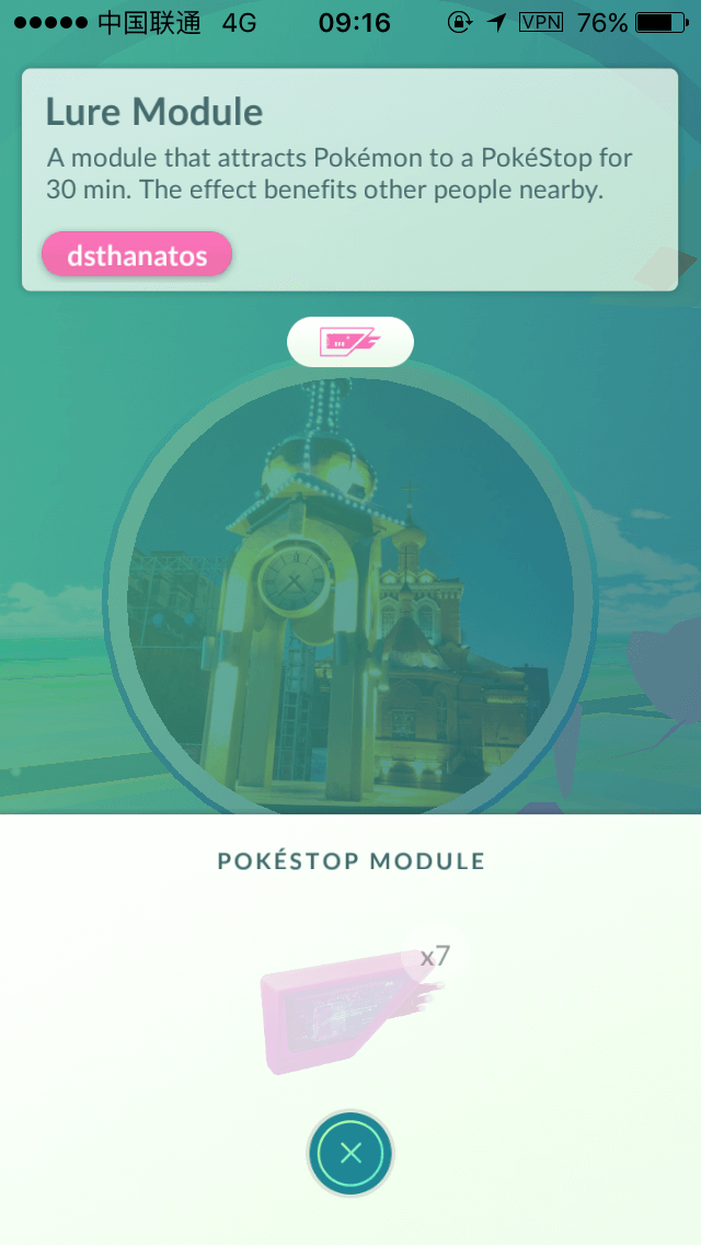 harbin_pokemon_go_02