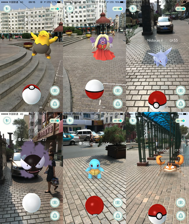harbin_pokemon_go_08